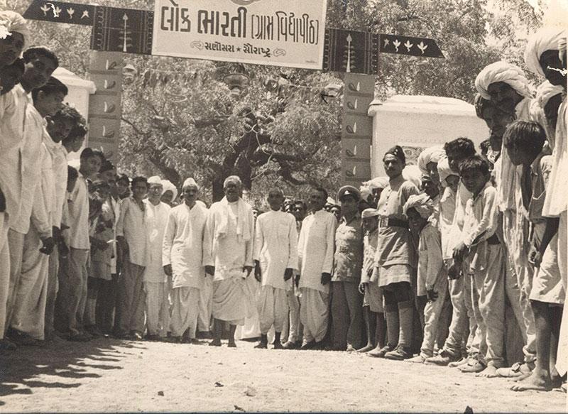 Kaka Kalelkar at Opening of Lokbharti - Lokbharti Gallery